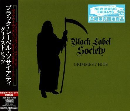 Black Label Society - Grimmest Hits/ CD [ Jewel Case] ( 1st Press, + 2 Bonus Tracks)